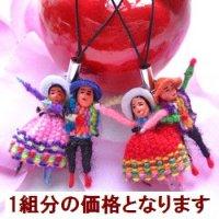 フォルクローレ♪カップル人形ストラップ