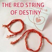 二人でつけてね伝説の赤い糸♪