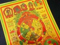交通安全・家内安全なら〜チベット金札★マントラマハトーラ