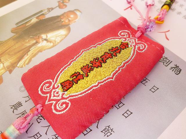 画像3: 台湾最強の縁結びの神様★月下老人のお守り
