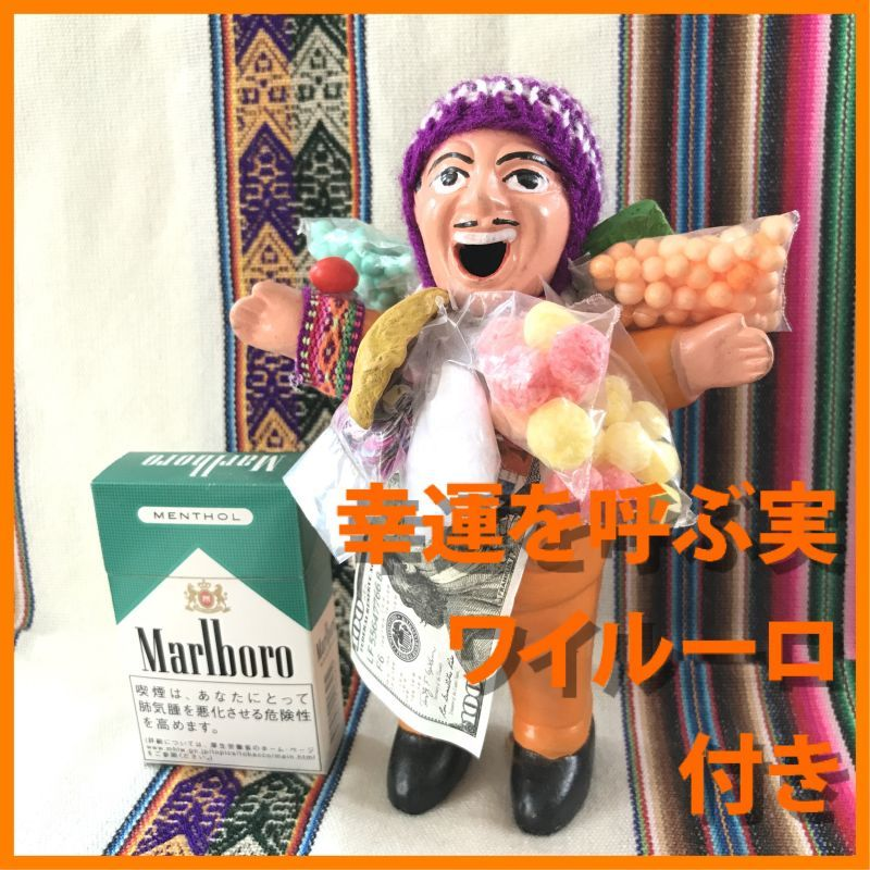 画像1: 【スペシャル エケコ(エケッコ)人形】『幸運のインカ紐&幸運を呼ぶ実付き』Lサイズ(約18センチ)オレンジ『ペルー産!』【お守り屋さんオリジナル】