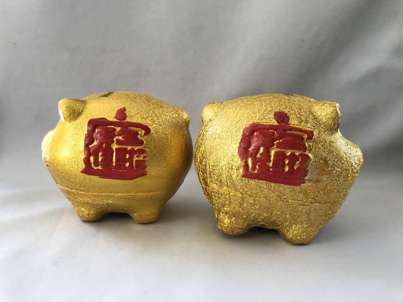画像3: お金が貯まる 金ブタ・宝船 貯金箱