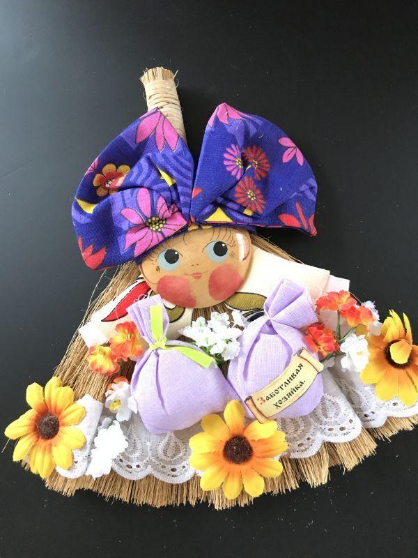 画像1: ウクライナの熊手☆幸運を集めるホウキ☆P