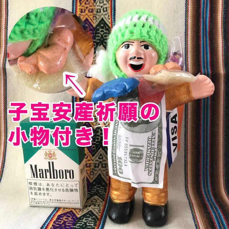 画像1: 子宝安産祈願の赤ちゃん付き! エケコ(エケッコ)人形 Lサイズ(約18センチ)ゴールド黄緑『ペルー産!』【お守り屋さんオリジナル】