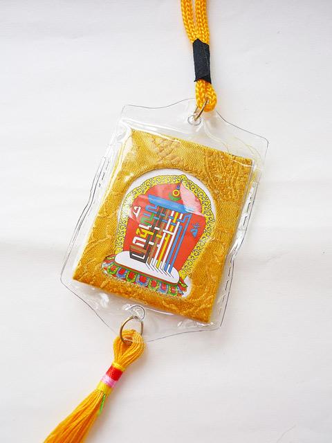 チベット密教の秘法!思うがままに金運を呼ぶ☆