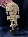 画像2: BIG! 大強運と大金運に恵まれるパワーが秘められた ペルーの聖なる黄金の大きなナイフ★トゥミ R