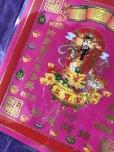 画像6: 金財發!全方向からの金運・財運を呼び込む神様=五路財神護符☆ピンク色