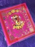 画像4: 金財發!全方向からの金運・財運を呼び込む神様=五路財神護符☆ピンク色