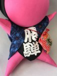 画像5: 恋愛運アップのピンク お守り付き さるぼぼ人形