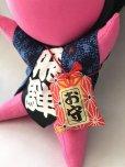 画像4: 恋愛運アップのピンク お守り付き さるぼぼ人形