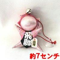 恋愛運のスーパーピンク お守り付き さるぼぼ(吸盤付き)