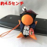 子宝・安産祈願に★オレンジ お守り付き さるぼぼストラップ