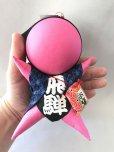 画像7: 恋愛運アップのピンク お守り付き さるぼぼ人形