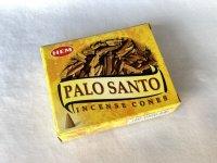 浄化のための聖なるパロサント コーン香