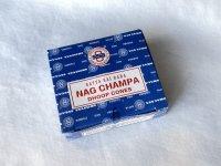瞑想・集中力を高める ナグチャンパコーン香