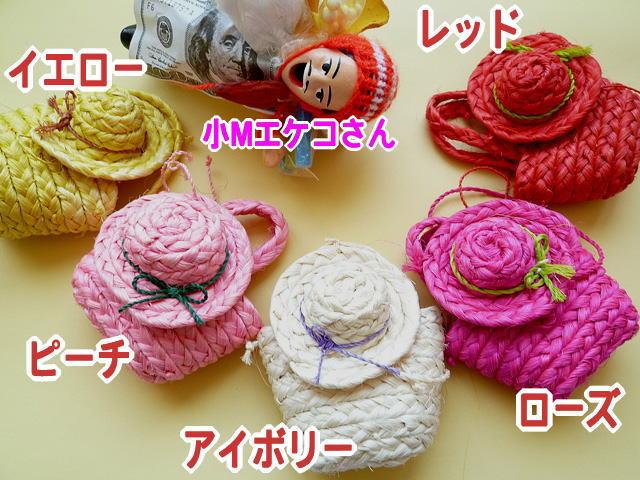 画像2: 【限定】エケコ人形用ミニチュア小物 麦わら帽子つきお買い物バッグ♪(小物のみの価格)