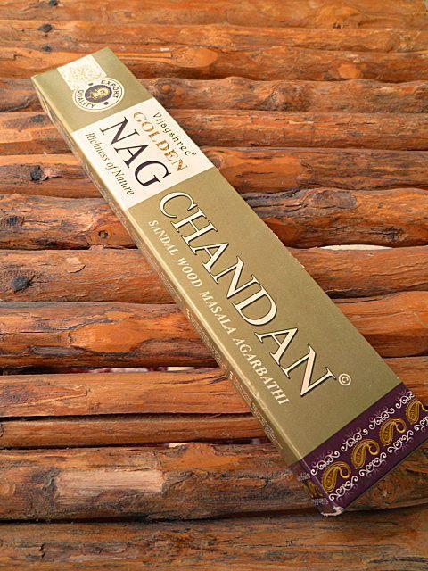画像1: 神からの贈り物、癒しの香り ゴールデン ナグ チャンダン香