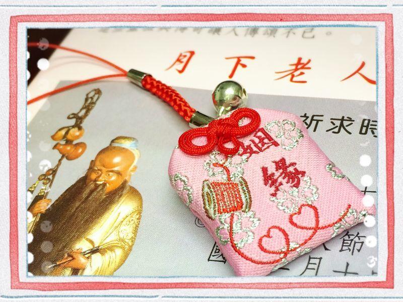 画像2: 龍山寺 台湾最強の縁結びの神様★月下老人のお守り ピンク