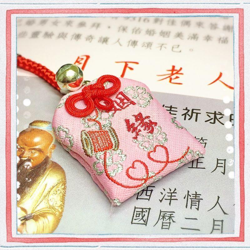 画像1: 龍山寺 台湾最強の縁結びの神様★月下老人のお守り ピンク