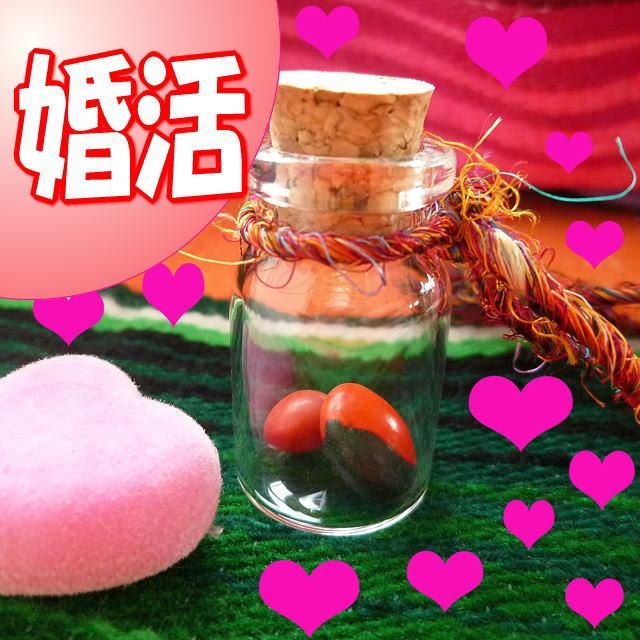 画像1: 【AneCan(アネキャン)掲載商品】NEW!婚活、出会いを引き寄せる♪愛の♂♀ワイルーロ【恋愛成就】【小物のみの価格】エケコ人形用小物