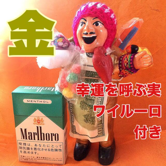 画像1: 【スペシャル エケコ(エケッコ)人形】『幸運のインカ紐&幸運を呼ぶ実付き』ゴールデン!Lサイズ(約18センチ)『ペルー産!』【お守り屋さんオリジナル】