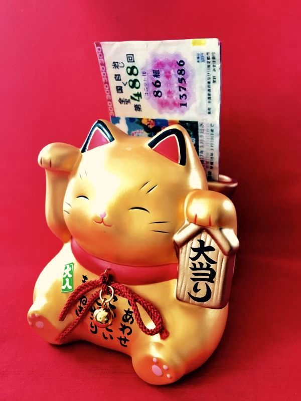 画像4: 【SALE】大当たり!宝くじ入れ:金猫