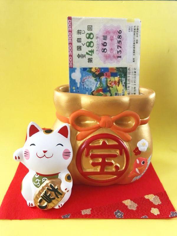 画像4: 【SALE】当選!宝くじ入れ:白猫