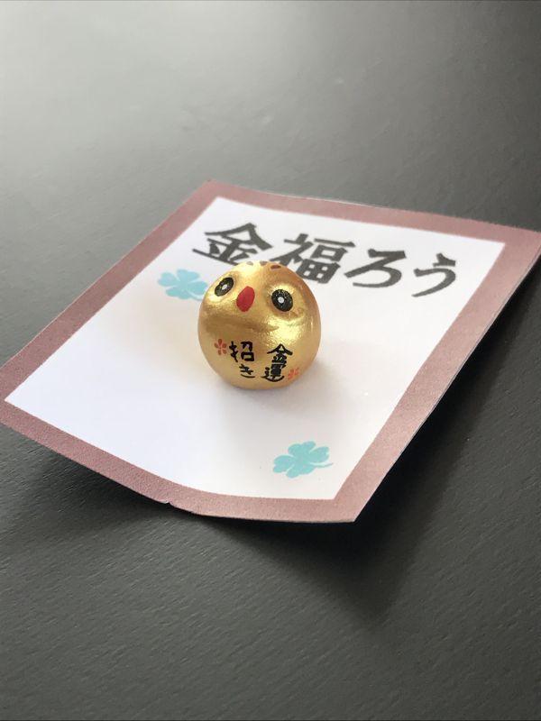 画像1: ぷち!金運招き福ろう (フクロウ)