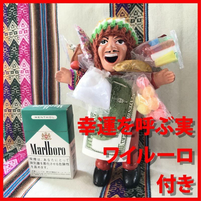 画像1: 【スペシャル エケコ(エケッコ)人形】『幸運のインカ紐&幸運を呼ぶ実付き』Lサイズ(約18センチ)レッド『ペルー産!』【お守り屋さんオリジナル】