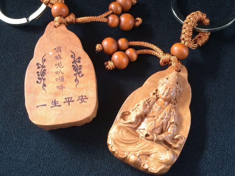 画像3: 救済の仏様★観世音菩薩 お守りキーリング