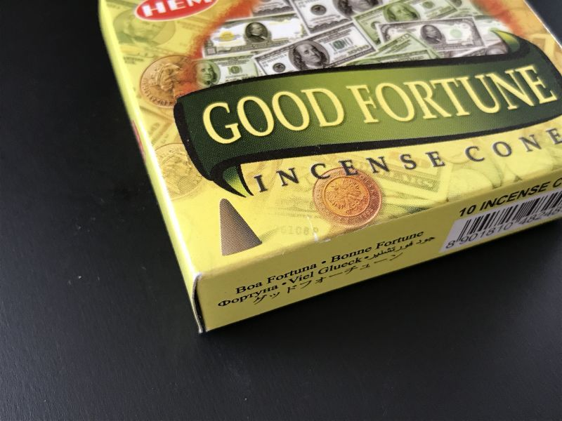 画像2: 【お金に関する幸運】財産を築く♪ グッドフォーチューン香