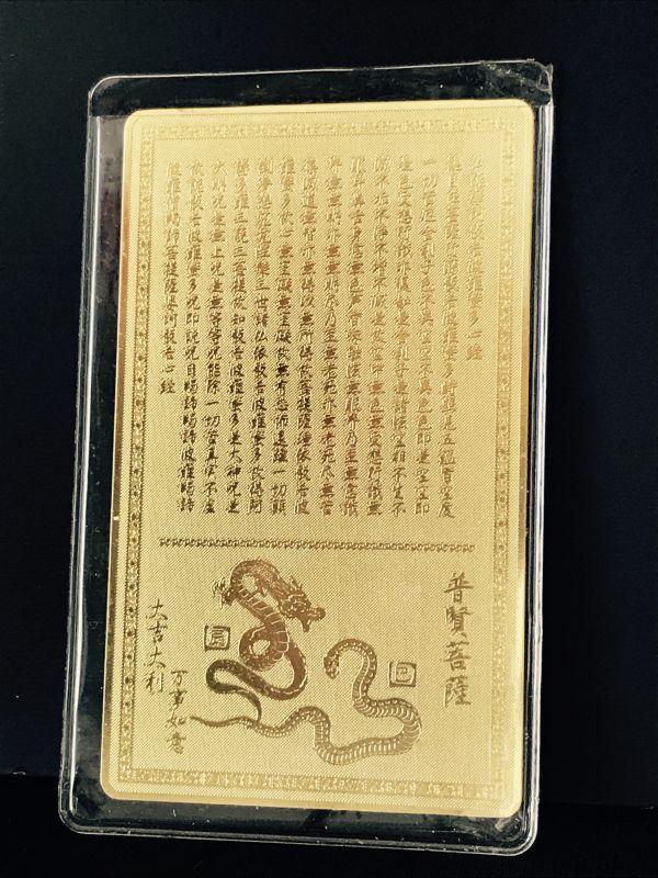画像2: 長寿を授け、永遠の幸福を守る!普賢菩薩 護符