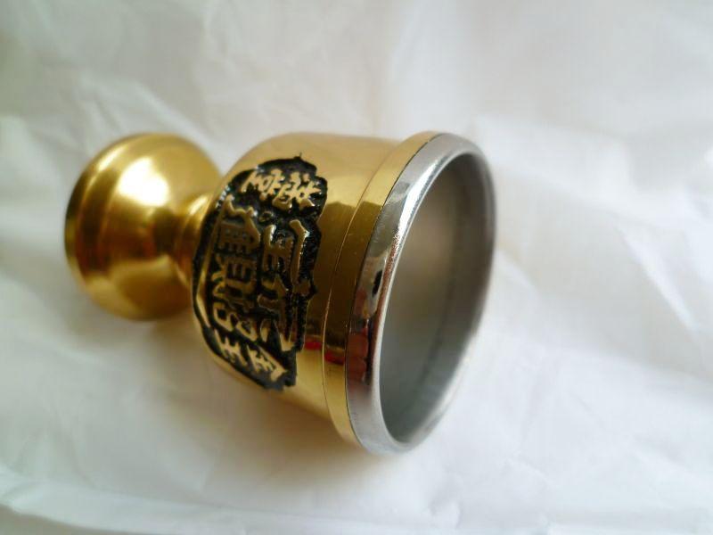 画像2: 金運・幸運が注がれる!金色水盃 銅製