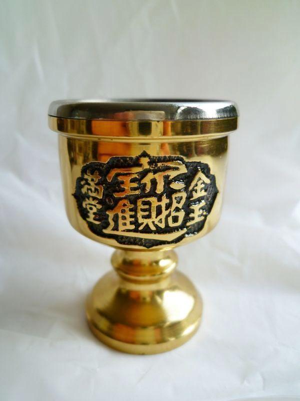 画像1: 金運・幸運が注がれる!金色水盃 銅製