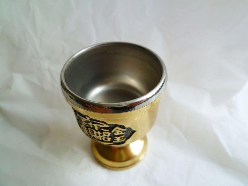 画像3: 金運・幸運が注がれる!金色水盃 銅製