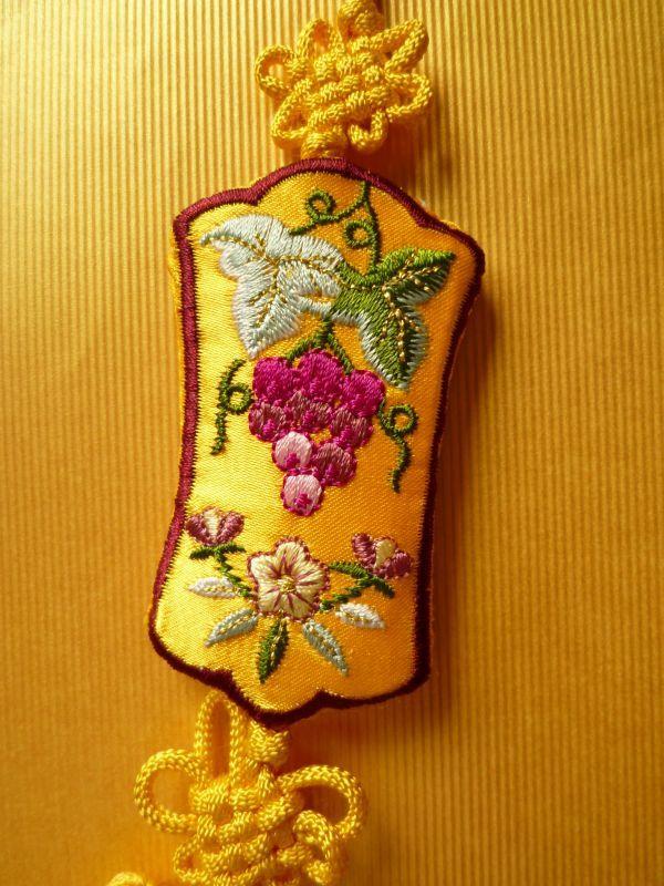 画像3: 受け継がれる幸福のお守りノリゲ 葡萄 黄