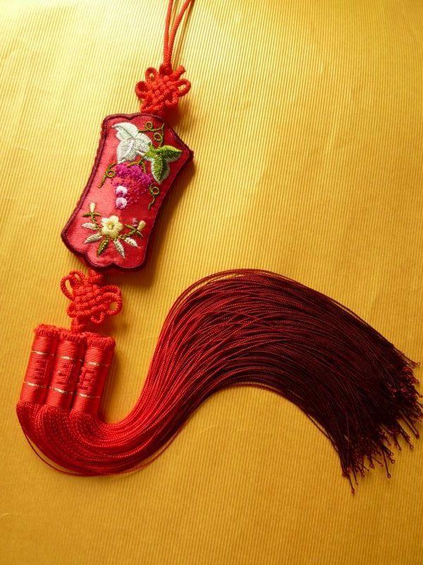 画像1: 受け継がれる幸福のお守りノリゲ 葡萄 赤