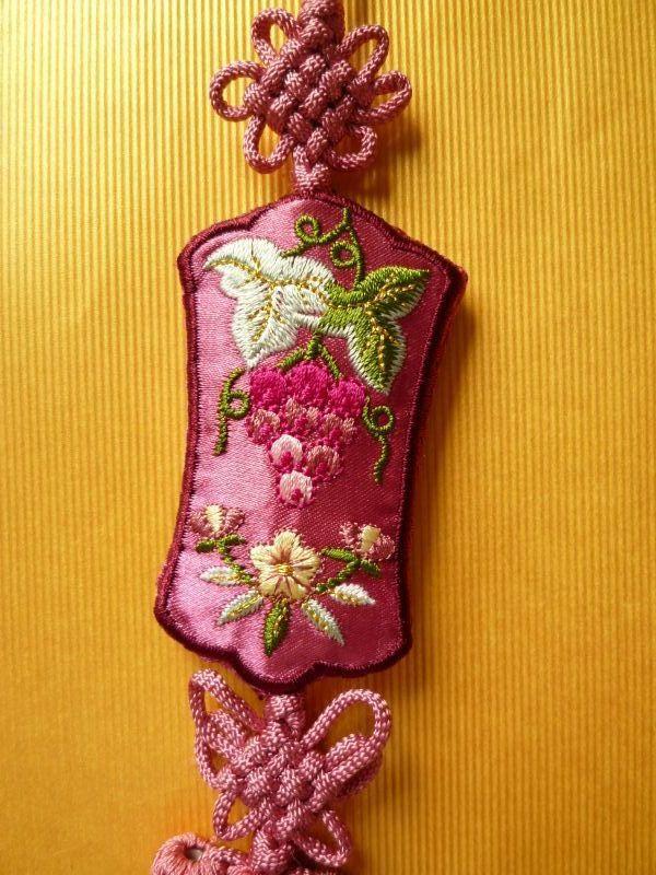 画像2: 受け継がれる幸福のお守りノリゲ 葡萄 紫