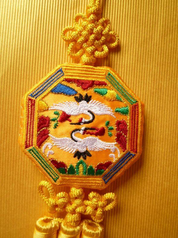 画像2: 受け継がれる幸福のお守りノリゲ 八卦鶴 黄