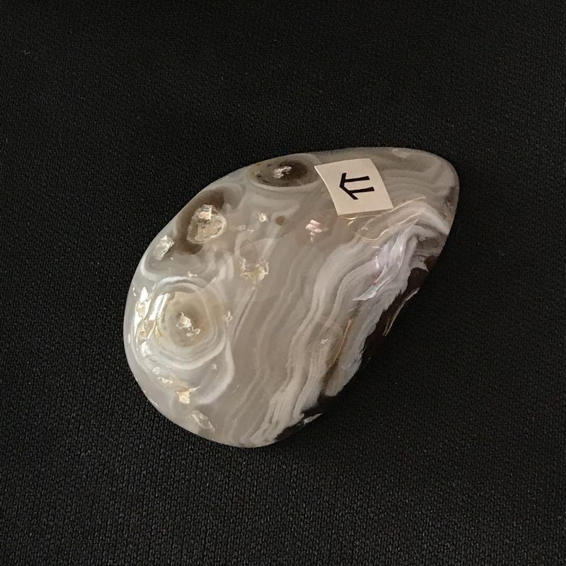 画像2: 【限定】聖水石!お守りアゲート A