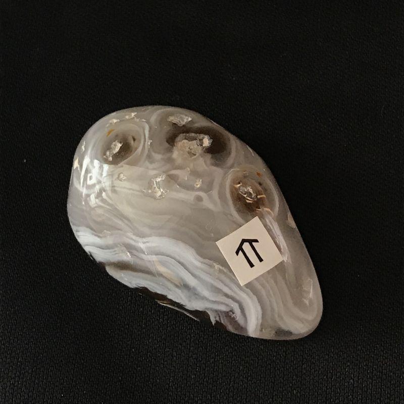 画像1: 【限定】聖水石!お守りアゲート A