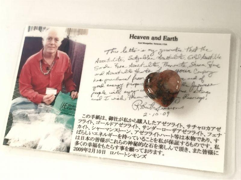 画像1: 貴女が望む愛の姿をもたらしてくれる❤ローゾフィア アゾゼオ ハート型天然石 A