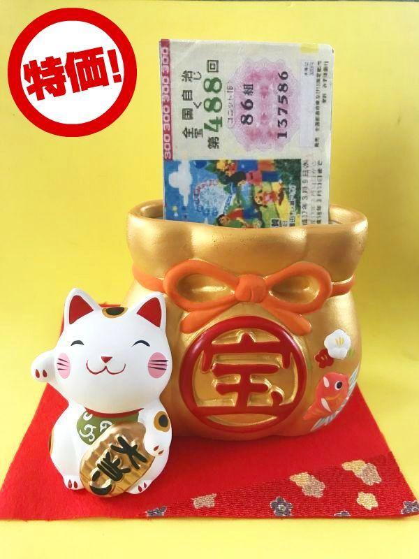 画像1: 【SALE】当選!宝くじ入れ:白猫