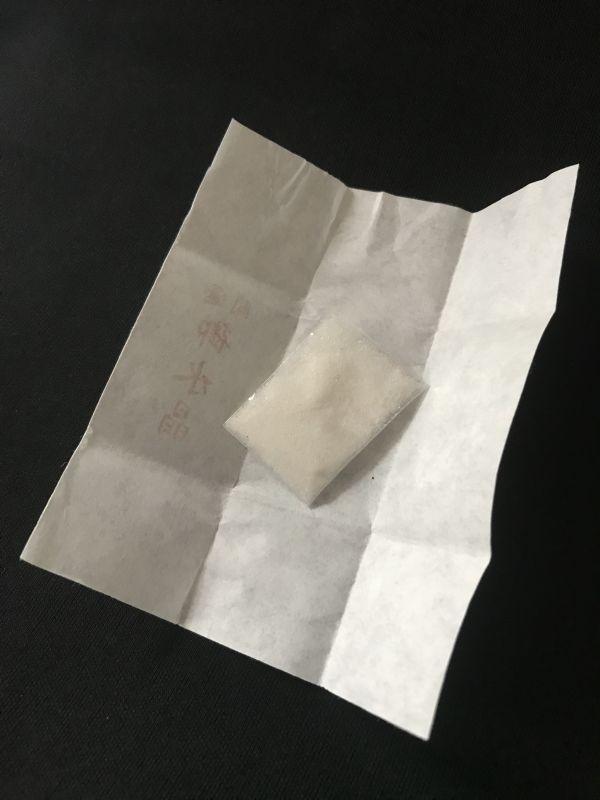 画像3: 携帯出来る 開運!砂上御水晶