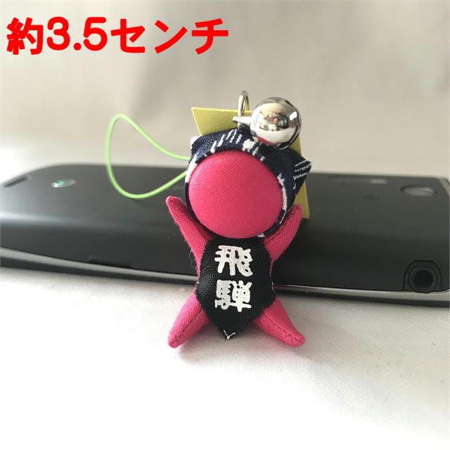 画像1: 恋愛運アップ!ピンク☆ さるぼぼストラップ