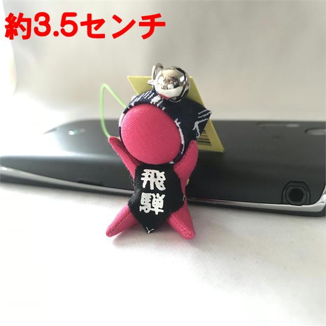 画像2: 恋愛運アップ!ピンク☆ さるぼぼストラップ