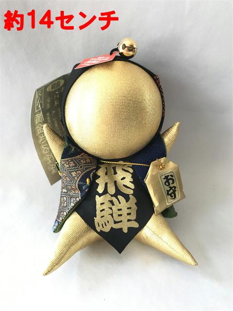 画像1: 金運・財運アップのゴールド紺 お守り付き さるぼぼ人形