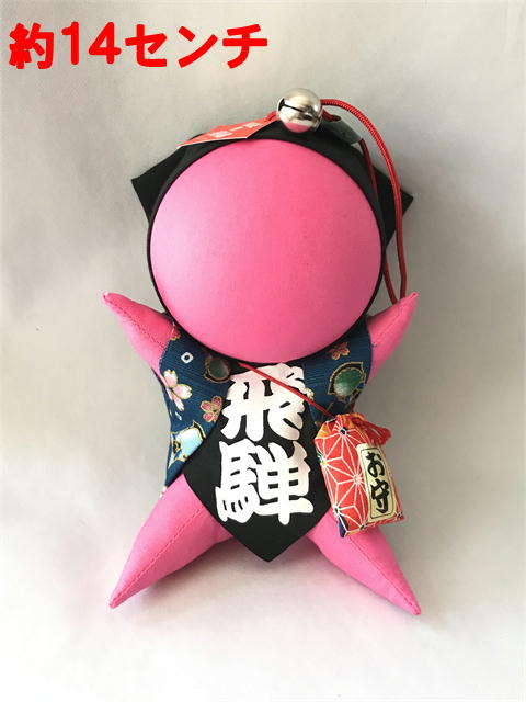 画像1: 恋愛運アップのピンク お守り付き さるぼぼ人形