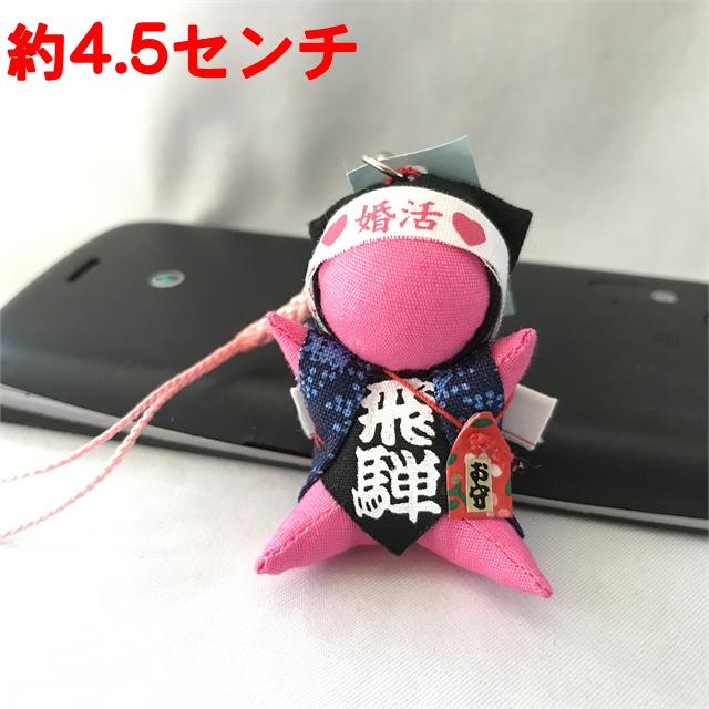 画像1: 婚活★恋愛運のピンクハチマキ お守り付き さるぼぼストラップ