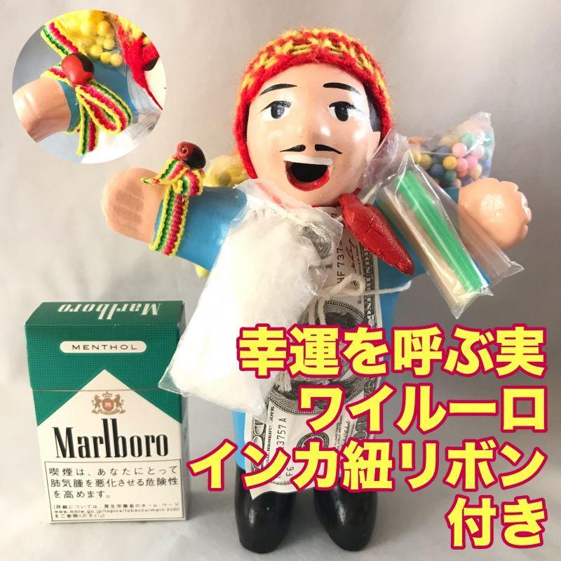 【スペシャル エケコ(エケッコ)人形】『幸運のインカ紐リボン&幸運を呼ぶ実付き』スカイ!Lサイズ(約18センチ)『ペルー産!』【お守り屋さんオリジナル】